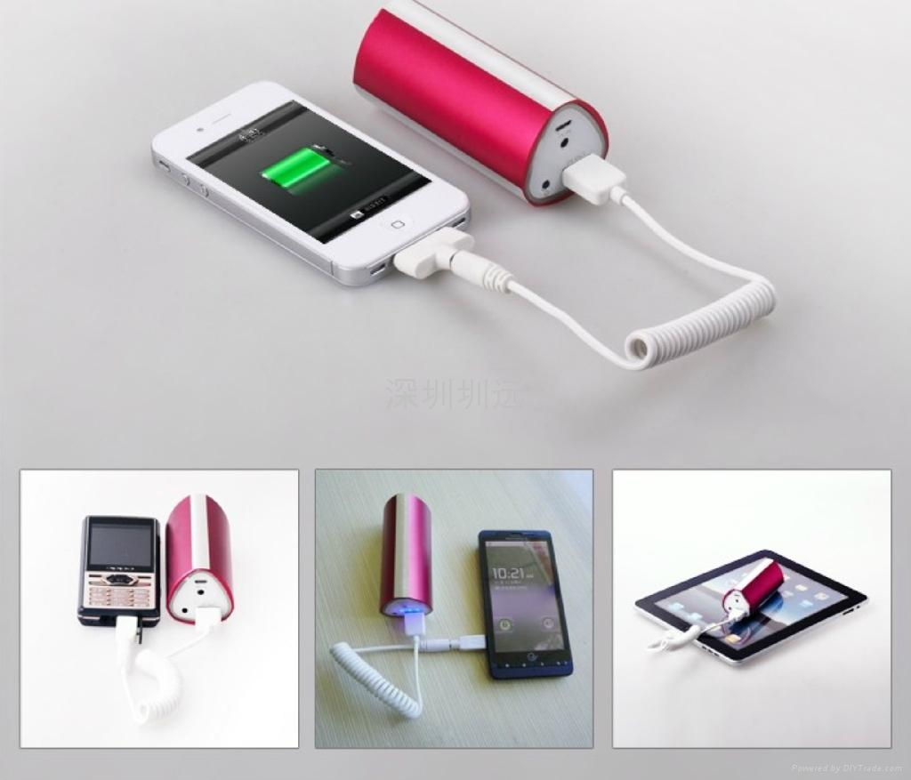POWER_BANK