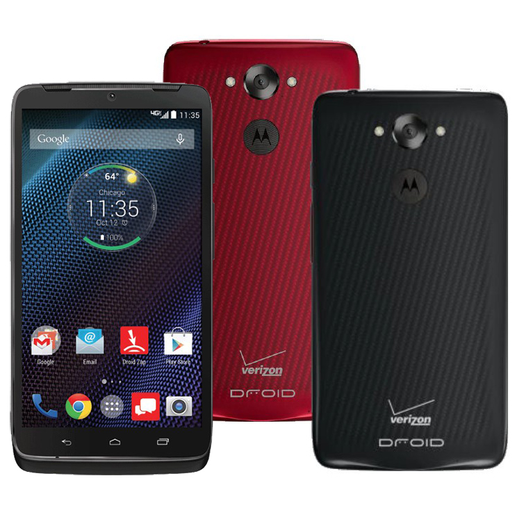 рейтинг батарей Motorola DROID Turbo